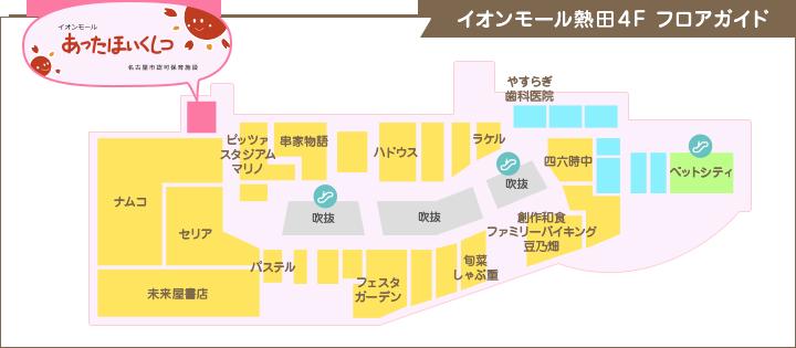 イオンモール熱田店MAP